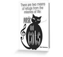 The Well-Read cat - 8 Greeting Card