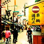 Bicycles Only_Tokyo by Bryan W. Cole