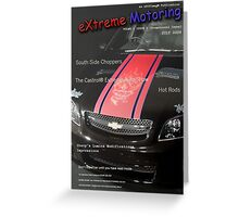 eXtreme Motoring© Initial Cover - Draft Greeting Card