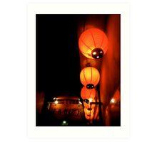 shinsaibashi lanterns II Art Print