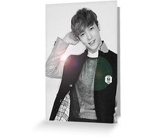 Lay of Exo inspired Greeting Card