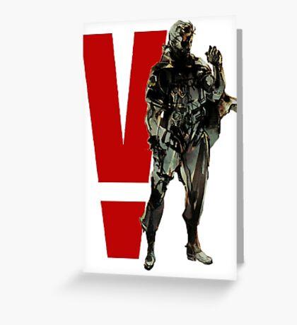 Metal Gear Solid V - Big Boss Greeting Card
