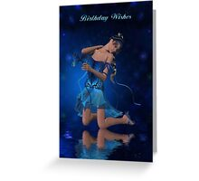 Mardi Gras (Birthday Wishes) Greeting Card