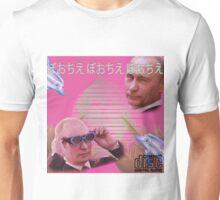 Rad Vlad Unisex T-Shirt