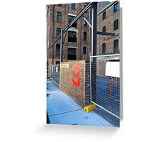 The Flour MIll Apartments Greeting Card
