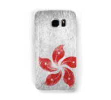 Hong Kong - alt version Samsung Galaxy Case/Skin