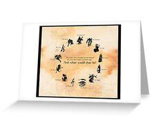 Elder Scrolls: Birth-signs Greeting Card