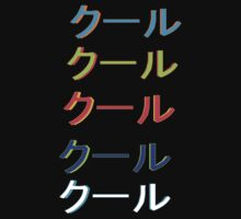 Cool Japanese type by nbear1