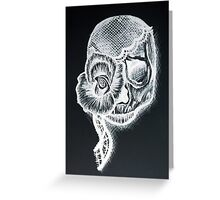 White Inverted Skull Greeting Card