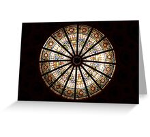 Stained Glass Dome Greeting Card