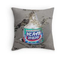 message in a bottle 2 Throw Pillow