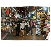 2 Couples in China Town, Singapore Poster