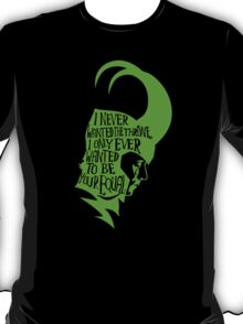 Your equal (Green) T-Shirt
