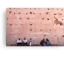 the wall of the medina Canvas Print