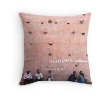 the wall of the medina Throw Pillow