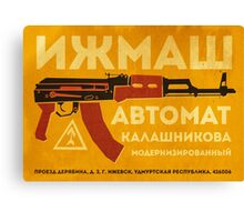 AK-47 (Yellow) Canvas Print