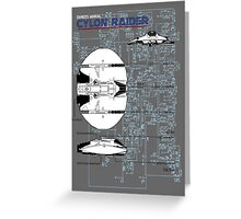 Owners Manual - Cylon Raider Greeting Card