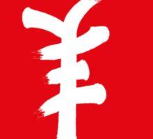 Chinese New Year 2015 Sticker