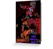 Glitter Gulch (what happens in Vegas) Greeting Card
