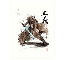 Jedi Knight from Star Wars with calligraphy Art Print