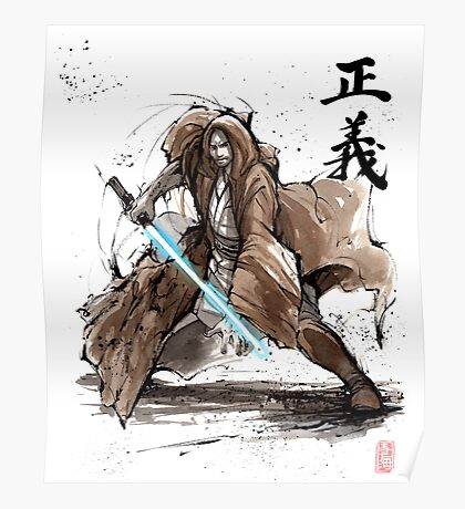 Jedi Knight from Star Wars with calligraphy Poster