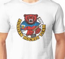 Russian hockey team Unisex T-Shirt