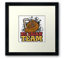 Russian hockey team Framed Print