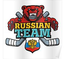 Hockey. Russian team. Russia. Poster