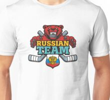 Hockey. Russian team. Russia. Unisex T-Shirt