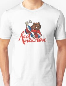 Hockey. Red machine. Russia. T-Shirt