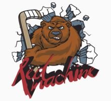 Hockey. Red machine. Russia. by frail
