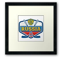 Hockey. Russia. Framed Print