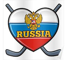 Hockey. Russia. Poster