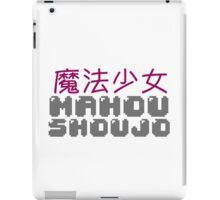 Mahou Shoujo ver.6 iPad Case/Skin