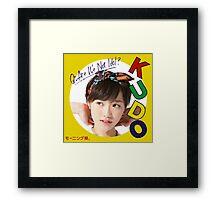 Haruka Kudo - Are We Not Idol? Framed Print