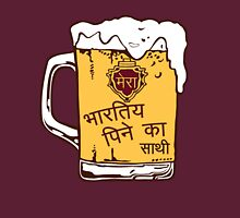 India Drinking Team T-Shirt (Hindi) Unisex T-Shirt