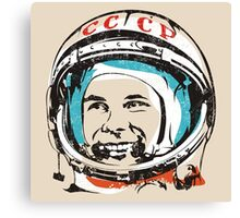 Be first like Yuri Gagarin.  Canvas Print