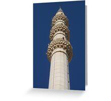 A minaret Greeting Card