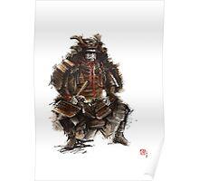 Samurai armor, japanese warrior old armor, samurai portrait, japanese ilustration art print Poster
