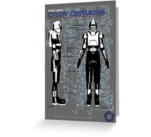 Owners Manual Cylon Centurion Greeting Card