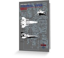Owners Manual - Colonial Viper MKII Greeting Card