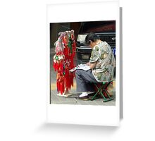 """Street Seller"", Beijing. Greeting Card"