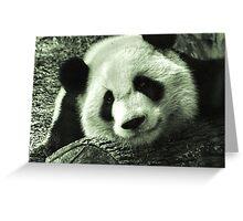 Mei Lan Greeting Card