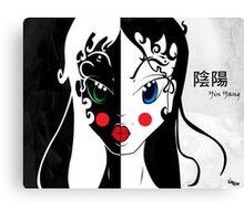 Of Yin and Yang Canvas Print