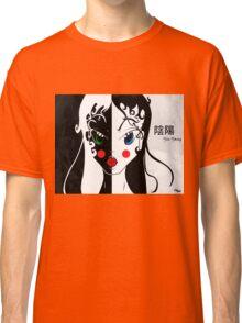 Of Yin and Yang Shirt Classic T-Shirt