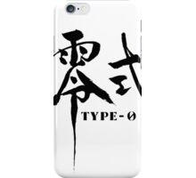 Final Fantasy Type-0 iPhone Case/Skin