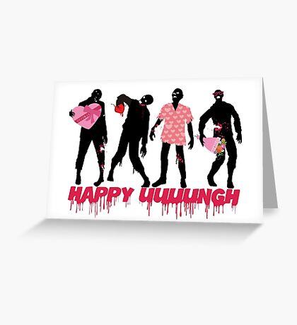 Funny zombies love gifts Valentines Day Greeting Card