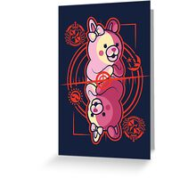 Queen of Hope Greeting Card
