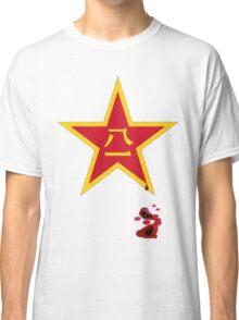 Peoples' libertation star Classic T-Shirt