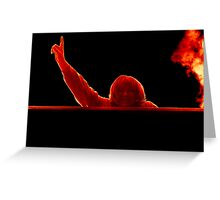 To hell with u ... lol Greeting Card